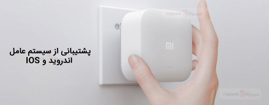 xiaomi-mi-powerline-wifi-adapter-white-xiaomicity-1-1.jpg