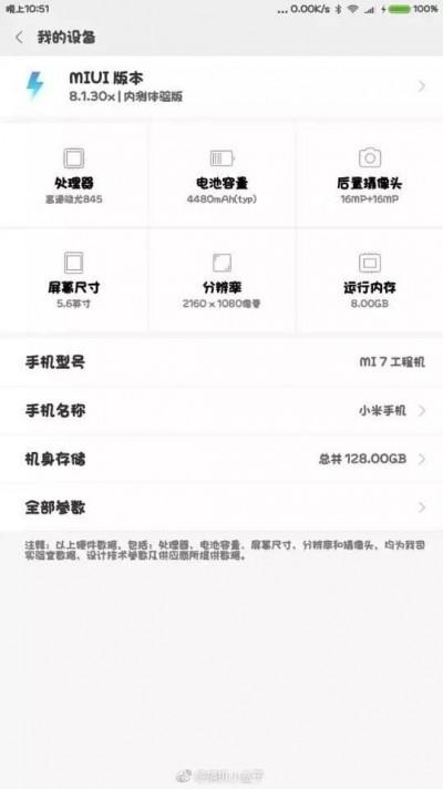 Xiaomi Mi 7 با 8GB RAM