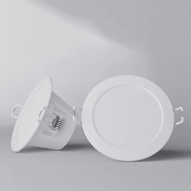 لامپ سقفی هالوژنی فیلیپس شیائومی