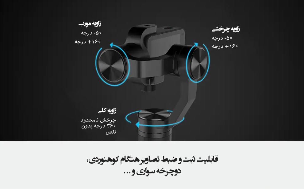 دسته نگهدارنده دوربین شیائومی مدل Mijia