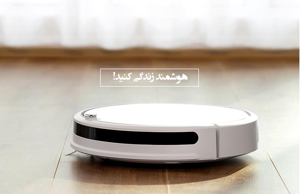 جاروبرقی رباتی شیائومی مدل Roborock Xiaowa Lite