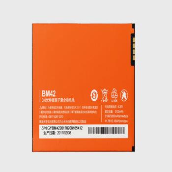 باتری موبایل شیائومی مدل BM42