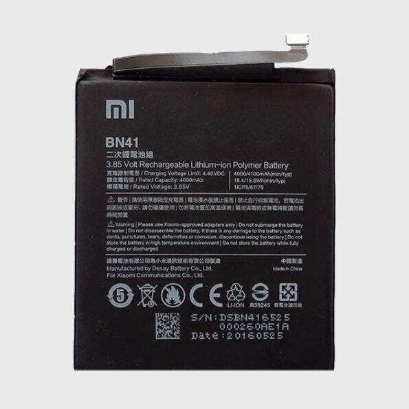 باتری موبایل شیائومی مدل BN41