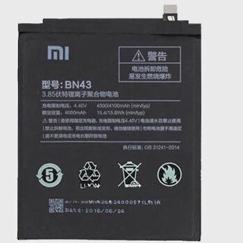 باتری موبایل شیائومی مدل BN43