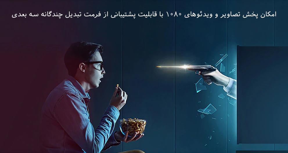 سوکت هوشمند شیائومی مدل Mijia Pro