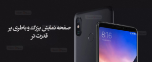گوشی موبایل شیائومی مدل Mi Max 3
