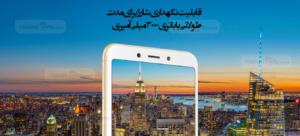 گوشی موبایل شیائومی مدل Redmi 6A