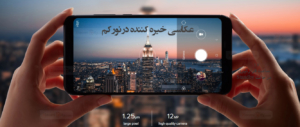 گوشی موبایل شیائومی مدل Redmi Note 5