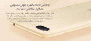 گوشی موبایل شیائومی مدل REDMI 6