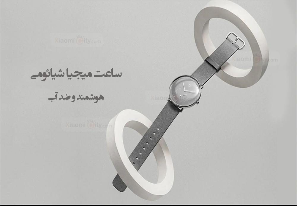ساعت هوشمند هیبریدی شیائومی