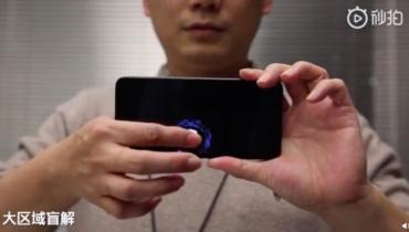 شیائومی تکنولوژی جدیدی از حسگر اثر انگشت در زیر صفحه نمایش را ارائه می دهد
