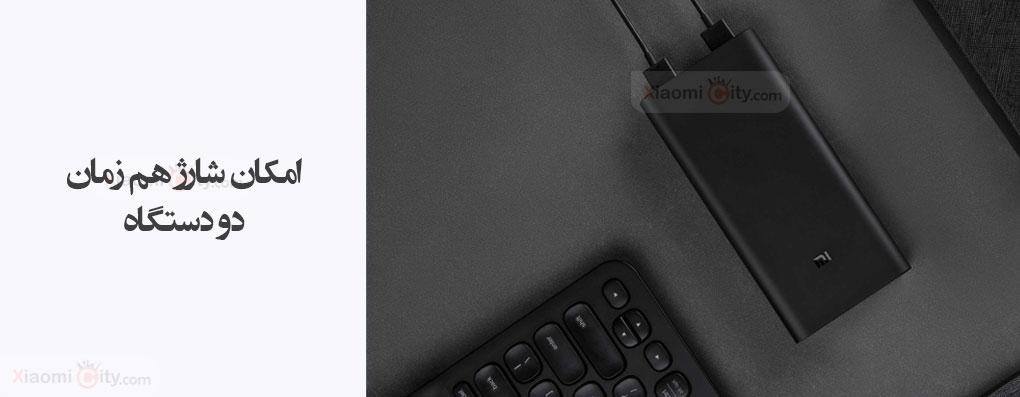 Mi-Power-Bank-20000mAh-3-XiaomiCity4