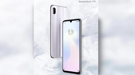 شیائومی Redmi Note 7 را با رنگ سفید به فروش خواهد رساند