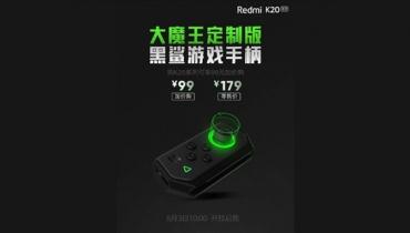 عرضه گیم پد جدید شیائومی برای Redmi K20 و Redmi K20 Pro