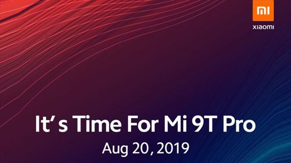 از Mi 9T Pro در تاریخ ۲۰ آگوست رونمایی خواهد شد