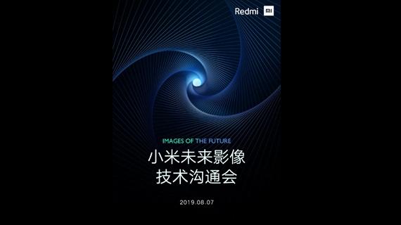 از گوشی موبایل Redmi با دوربین ۶۴ مگاپیکسلی رونمایی خواهد شد