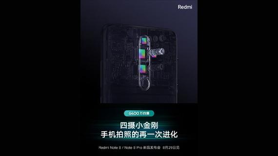 تصاویر رسمی از سری Redmi Note 8 منتشر شد