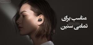 هدفون بی سیم Earbuds basic