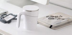 xiaomi-mug