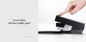 xiaomi-stapler