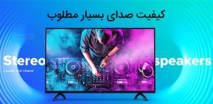 تلویزیون شیائومی ۳۲ اینچی