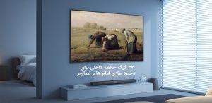 تلویزیون شیائومی 65 اینچی