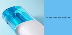 soocas portable oral irrigator w3