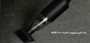 Shunzao M i Vacuum cleaner Z1 Chinese