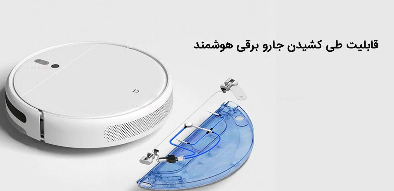 xiaomi-vacuum-cleaner-c1-xiaomicity-9.jpg