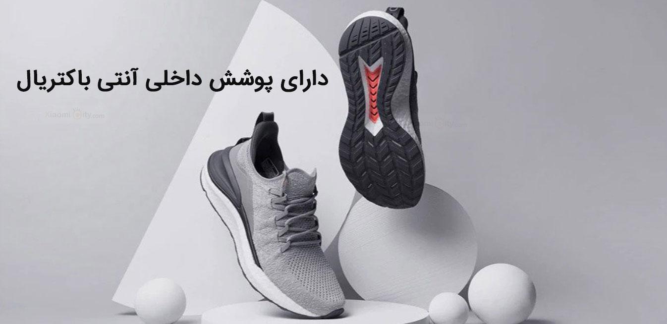 کفش ورزش شیائومی میجیا ۴