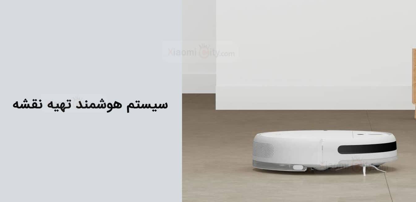 جاروبرقی رباتی شیائومی Mop