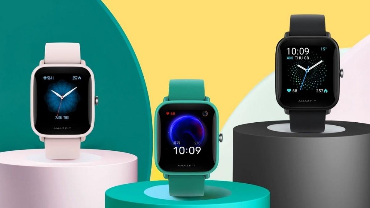 ساعت هوشمند شیائومی - Amazfit Bip