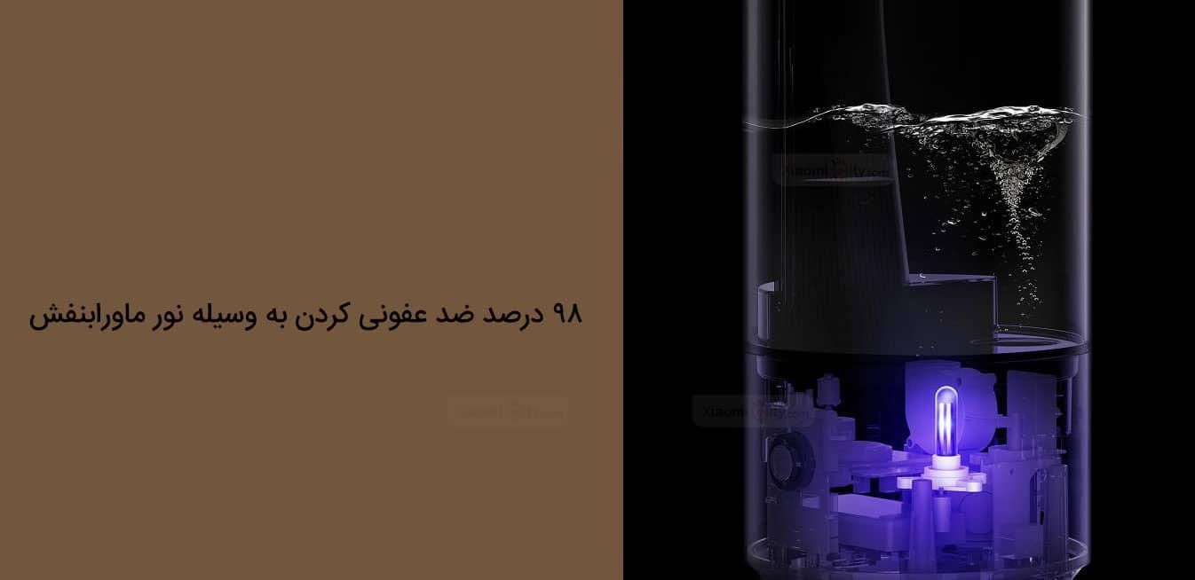 دستگاه رطوبت ساز ضد باکتری شیائومی