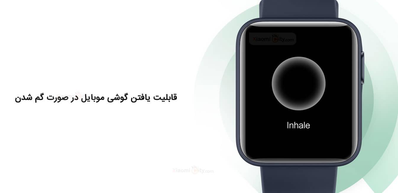 ساعت هوشمند شیائومی Mi Watch Lite