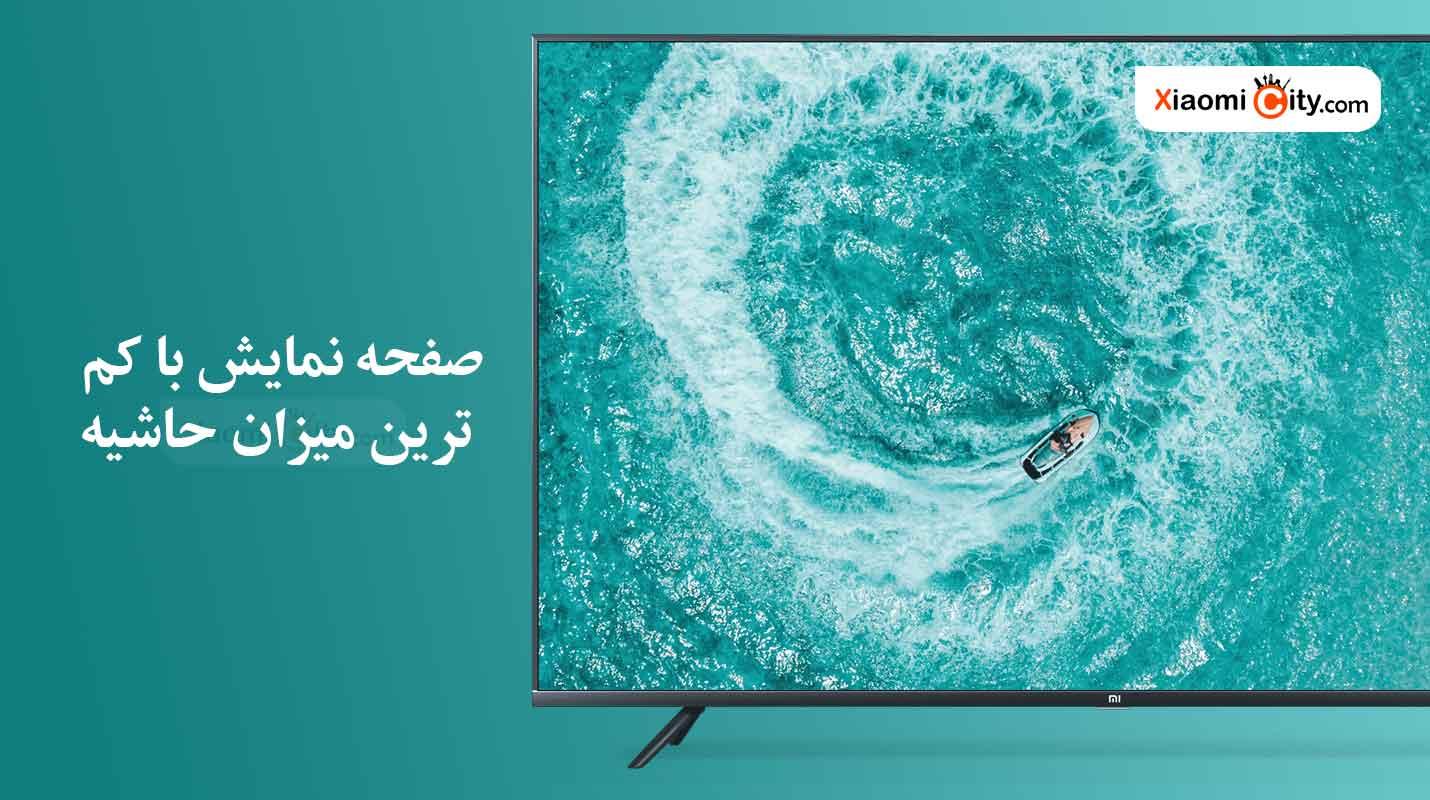 قیمت تلویزیون 55 اینچی شیائومی