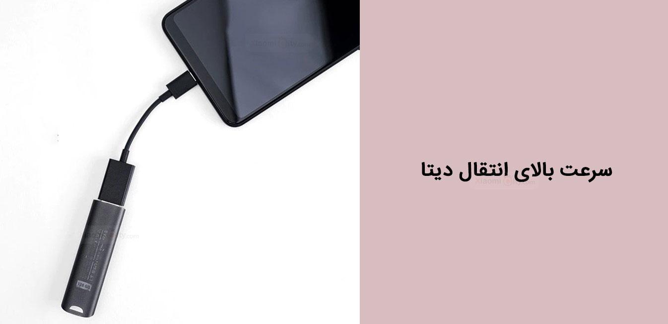 کابل تبدیل OTG تایپ سی به USB شیائومی