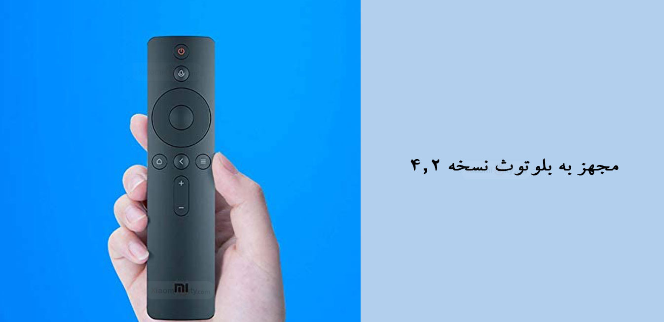 ریموت کنترل تلویزیون شیائومی